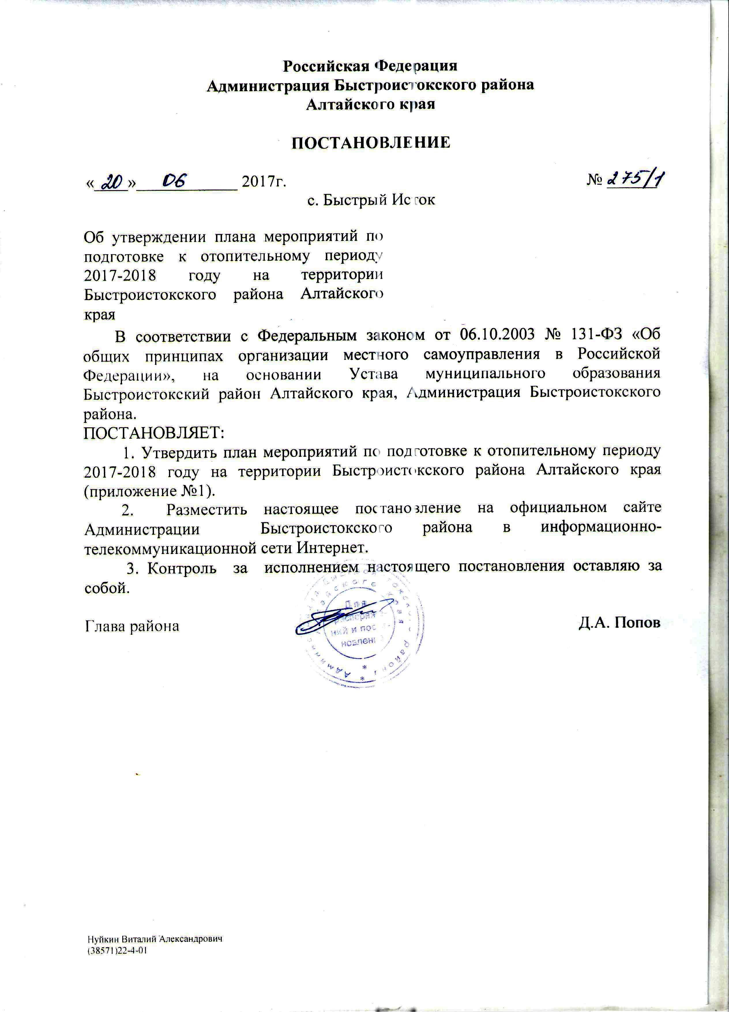 Апелляционная судебная коллегии по гражданским и административным делам